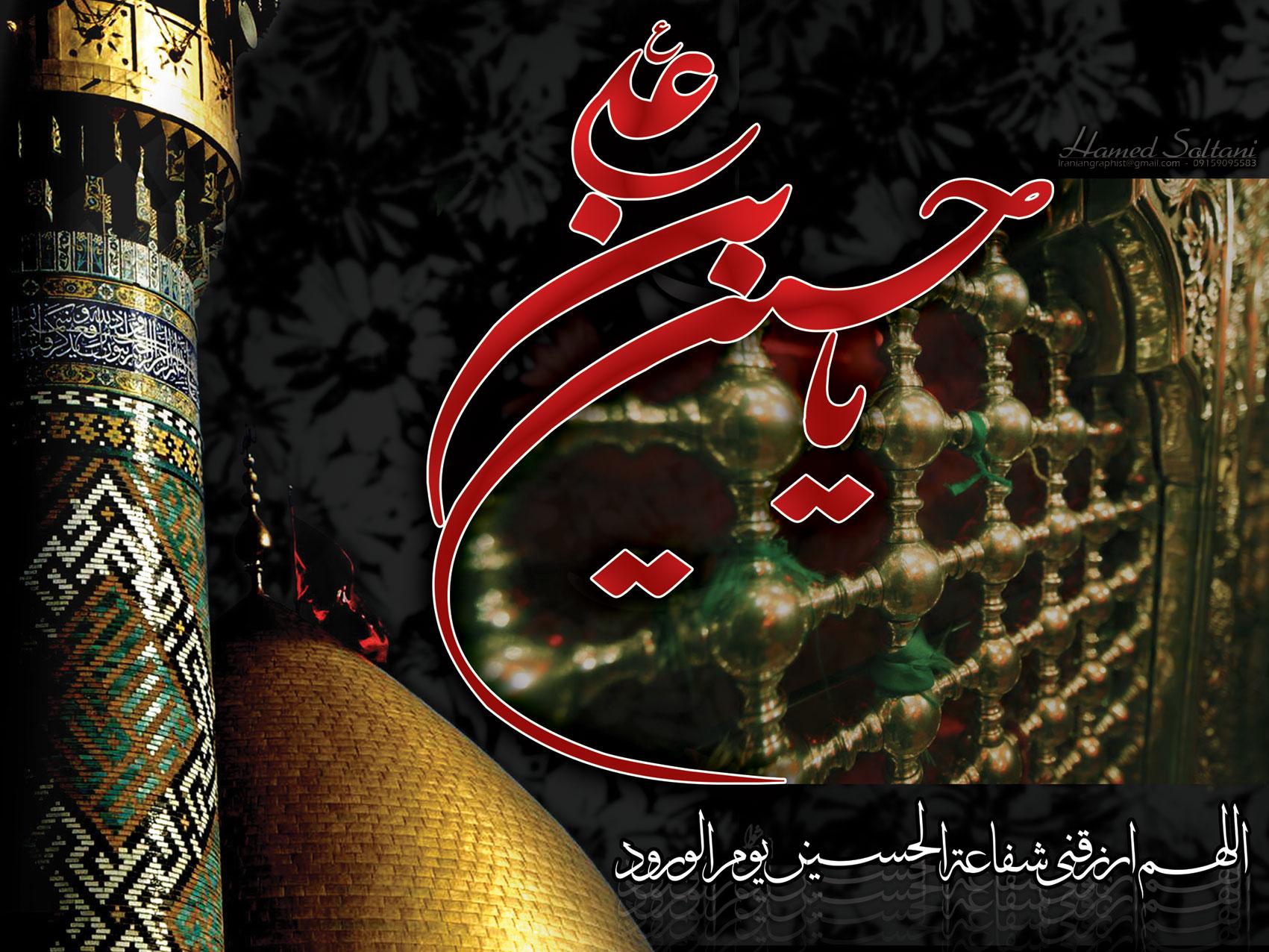 http://hamedagha.persiangig.com/image/imam%20hossein/60~45.jpg